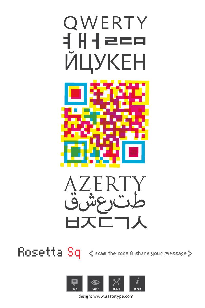 Rosetta Sq